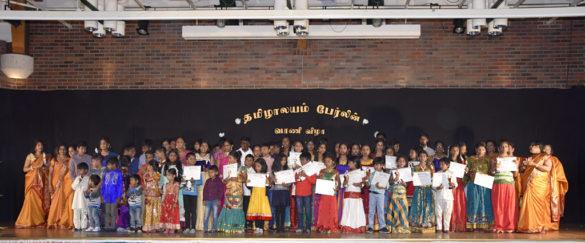 வாணி விழா 2017
