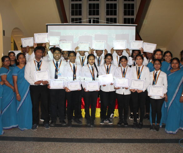 Tamil Competition December 2018
