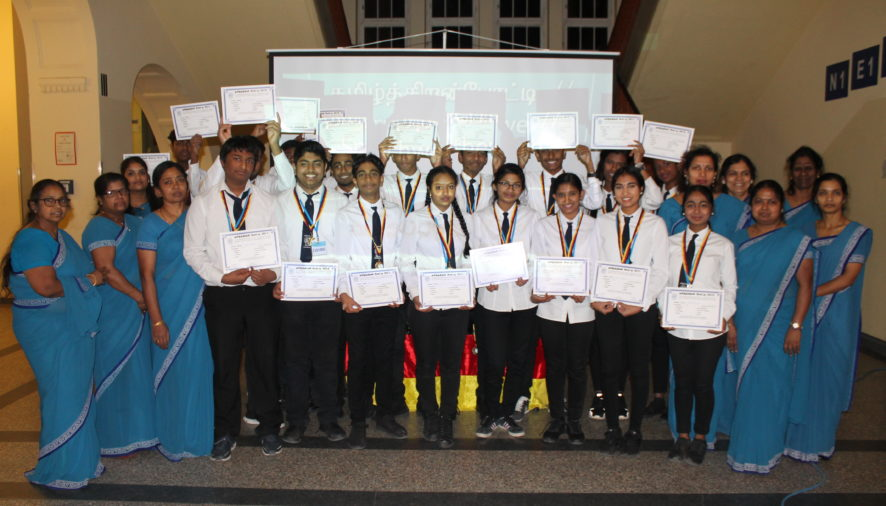 Tamilischer Sprachwettbewerb im Dezember 2018
