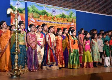Thai Pongal 2020