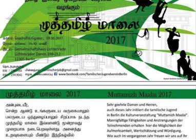 Muththamil Maalai 2017