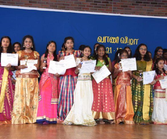 வாணி விழா ஒக்ரோபர் 2018